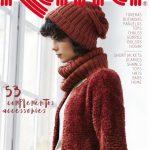 portada-accessories-10-es-en-1-page-001